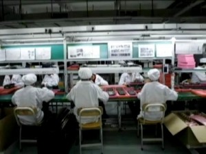 Apple and Labor Concerns