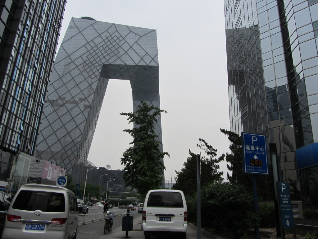 Opened in May of 2012, the China Central Television (CCTV) Headquarters is known to locals as The Big Pants building because of it's unusual shape.