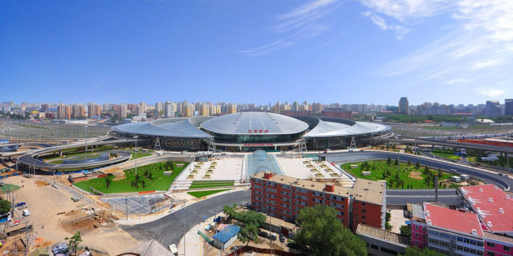 The Beijing South Railway Station opened in 2008 and is one of the largest train stations in Asia. It has a glass ceiling that contains more than 3,200 solar panels that generate electricity for the station.
