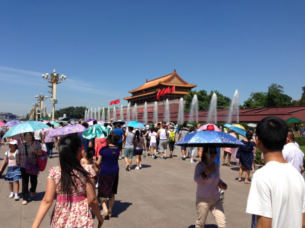 Welcome to Tiananmen Square.