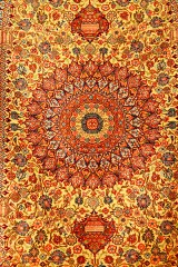 Persian carpet (Famous traditional Iranian carpets and rugs)
